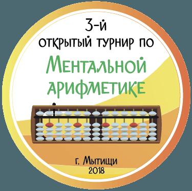 TurnirMentalLogo-3-8.png